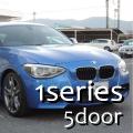 BMW1シリーズ中古車情報