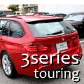 BMW3シリーズツーリング中古車情報