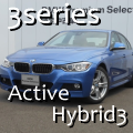 BMW ActiveHybrid 3中古車情報
