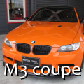 BMWM3クーペ中古車情報