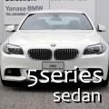 BMW5シリーズセダン中古車情報