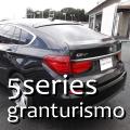 BMW5シリーズグランツーリスモ中古車情報