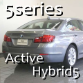 BMW ActiveHybrid 5中古車情報