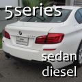 BMW5シリーズセダンディーゼル中古車情報