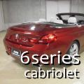BMW6シリーズカブリオレ中古車情報
