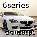 BMW6シリーズグランクーペ中古車情報