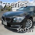 BMW7シリーズセダン中古車情報