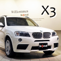 BMWX3中古車情報