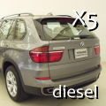 BMWX5中古車情報