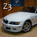 BMWZ3中古車情報