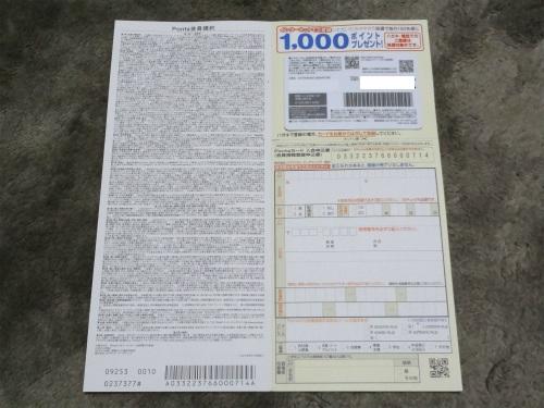DSC06564
