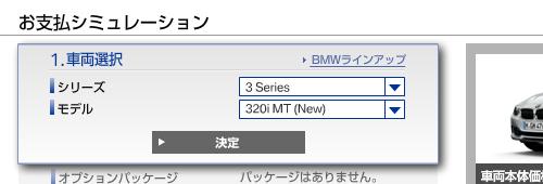 bmw273