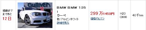 bmw388