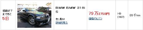 bmw389