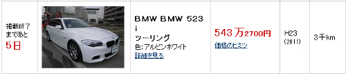 bmw390