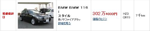 bmw395