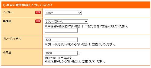 bmw801