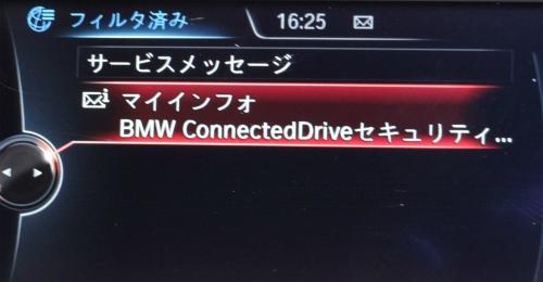 bmw889