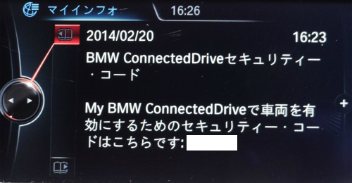 bmw890